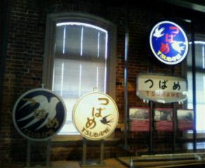 九州鉄道記念館 3
